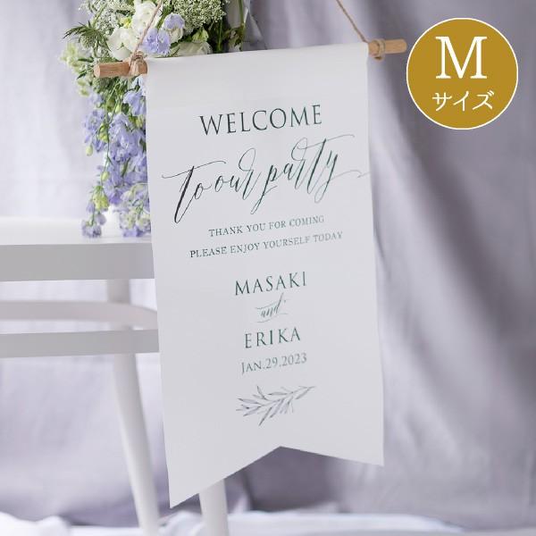 PIARYウェルカムフラッグM ナチュラルベーシック結婚式 ギフト お祝い 披露宴 ウェディング ウエルカムスペース ナチュラル ガーデン ナチュラル&カジュアル