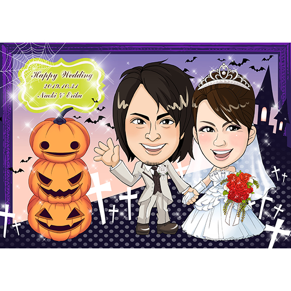 【送料無料】CG似顔絵ウェルカムボード2nd ハロウィンプレゼント 結婚式 ギフト お祝い 披露宴 ウェディング ウエルカムスペース