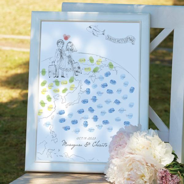 【送料無料】にがおえ指紋アート Travel -旅行-ウェディングツリー プレゼント 結婚式 ギフト お祝い 披露宴 ウェディング ウエルカムスペース