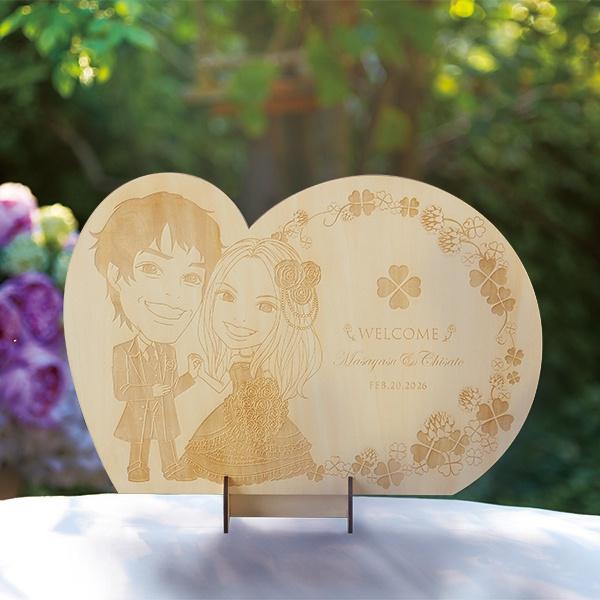 【送料無料】【30%OFF!】木の似顔絵 ロイヤルクローバープレゼント 結婚式 ギフト お祝い 披露宴 ウェディング ウエルカムボード