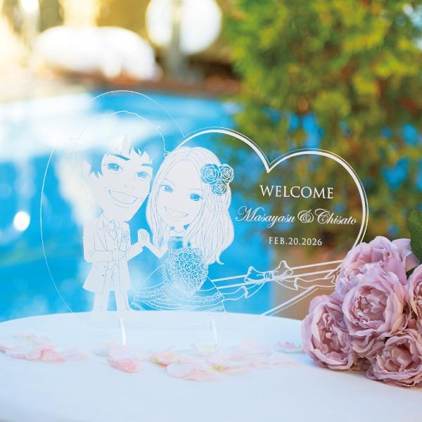 【送料無料】クリアな似顔絵ボード スイートハートプレゼント 結婚式 ギフト お祝い 披露宴 ウェディング ウエルカムスペース
