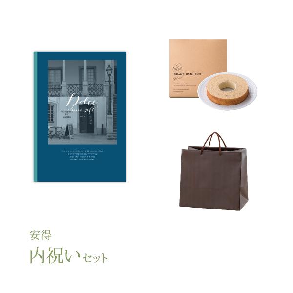 安得内祝いセット(カタログギフト Dolce【25800円コース】ペルラ)