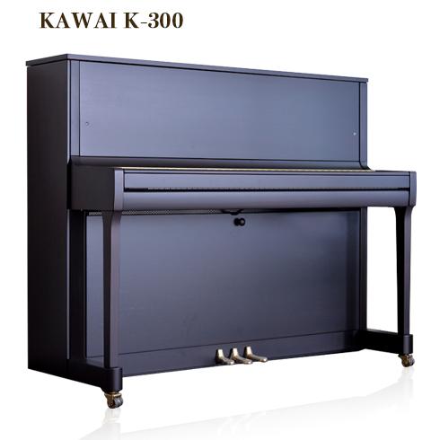 【ご予約品】 KAWAI K-300 KAWAI【木目調】椅子・インシュレーター付き♪, 半田市:dda34b67 --- ltcpackage.online