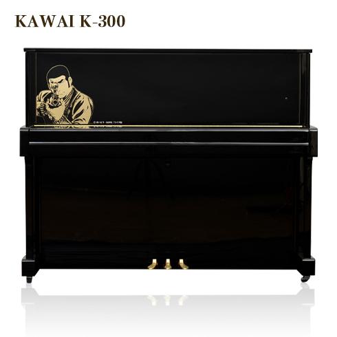 KAWAI K-300_ピアノ【「ゴルゴ13」piano】椅子・インシュレーター付き♪