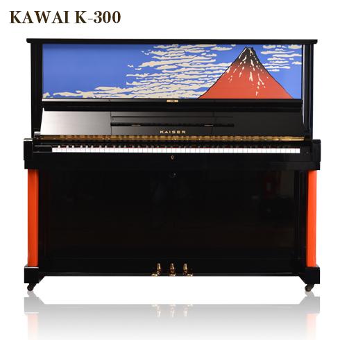 KAWAI K-300_ピアノ【赤富士】椅子・インシュレーター付き♪