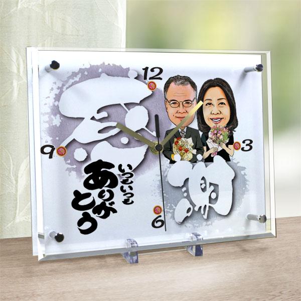 金婚式の似顔絵時計【大サイズ】N-5《還暦祝いや結婚式の両親へのプレゼントに 》