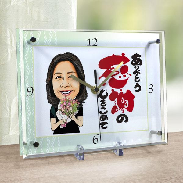 母の日の似顔絵時計 大サイズ N-12母の日 ギフト プレゼント 時計 メッセージ お祝い 祝い 贈り物 おしゃれ 女性 母 似顔絵通販 母プレゼント ギフト 置き時計 サプライズ