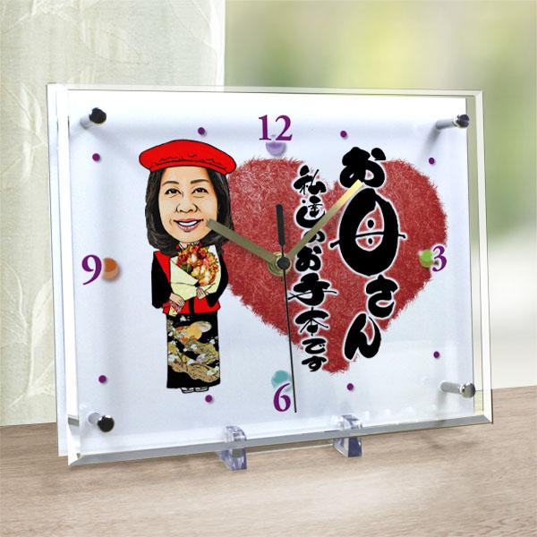 還暦祝いの似顔絵時計 大サイズ N-14還暦 還暦祝い 女性 男性 プレゼント メッセージ 名入れ 時計 赤い ちゃんちゃんこ 父 母 上司 おしゃれ 長寿祝い 似顔絵 似顔絵通販 ギフト 記念品 置き時計 サプライズ