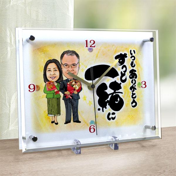 金婚式の似顔絵時計【大サイズ】N-15《還暦祝いや結婚式の両親へのプレゼントに 》