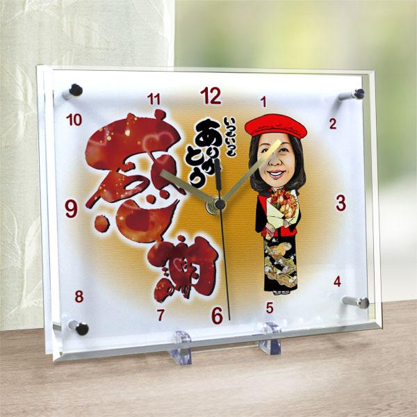 還暦祝いの似顔絵時計【大サイズ】N-17《還暦祝いや結婚式の両親へのプレゼントに 》
