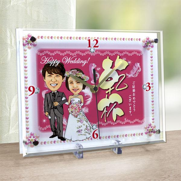 結婚祝いの似顔絵時計 大サイズ N-24結婚 祝い 絵 プレゼント サプライズ 時計 メッセージ 友達 新郎 新婦 夫婦 おしゃれ 言葉 贈り物 似顔絵通販 ギフト 置き時計