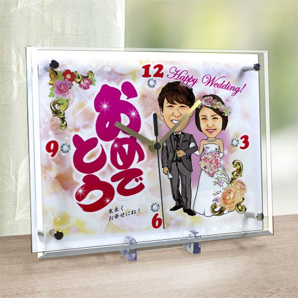 結婚祝いの似顔絵時計【大サイズ】N-25《還暦祝いや結婚式の両親へのプレゼントに 》