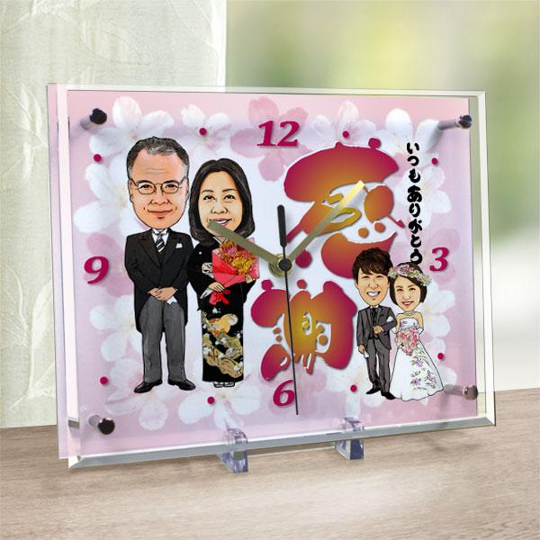 結婚式の似顔絵時計【大サイズ】N-27《還暦祝いや結婚式の両親へのプレゼントに 》