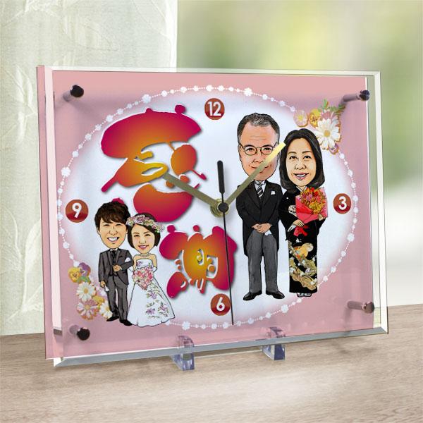 結婚式の似顔絵時計 大サイズ N-28結婚 祝い 絵 プレゼント サプライズ 時計 メッセージ 友達 新郎 新婦 夫婦 おしゃれ 言葉 贈り物 似顔絵通販 ギフト 置き時計