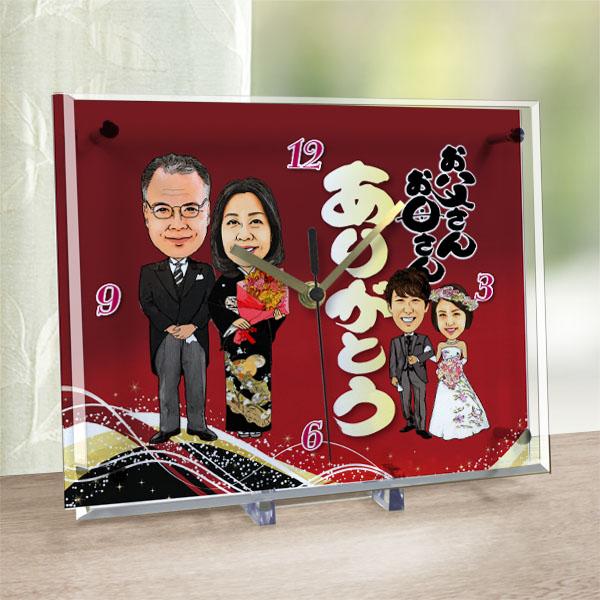 結婚式の似顔絵時計 大サイズ N-30結婚 祝い 絵 プレゼント サプライズ 時計 メッセージ 友達 新郎 新婦 夫婦 おしゃれ 言葉 贈り物 似顔絵通販 ギフト 置き時計