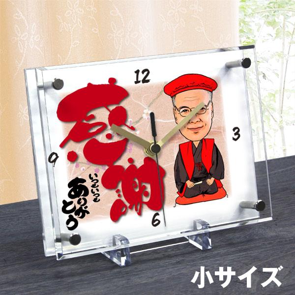 還暦祝いの似顔絵時計 小サイズ N-8還暦祝い 父 プレゼント 父 母 男性 女性 赤い 贈り物 還暦プレゼント 還暦 祝い お祝い ギフト 誕生日