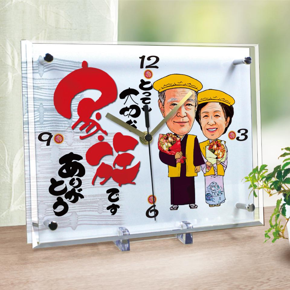 米寿祝いの似顔絵時計 大サイズ N-4還暦祝い 父 プレゼント 父 母 男性 女性 赤い 贈り物 還暦プレゼント 還暦 祝い お祝い ギフト 誕生日
