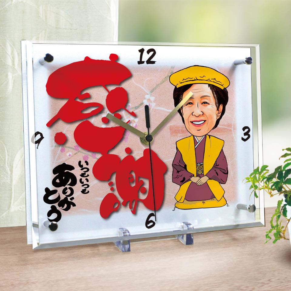 米寿祝いの似顔絵時計 大サイズ N-8米寿 お祝い 祝い  時計 メッセージ プレゼント ちゃんちゃんこ 贈り物 おしゃれ 男性 女性 父 母 長寿祝い 似顔絵通販 ギフト 置き時計 サプライズ