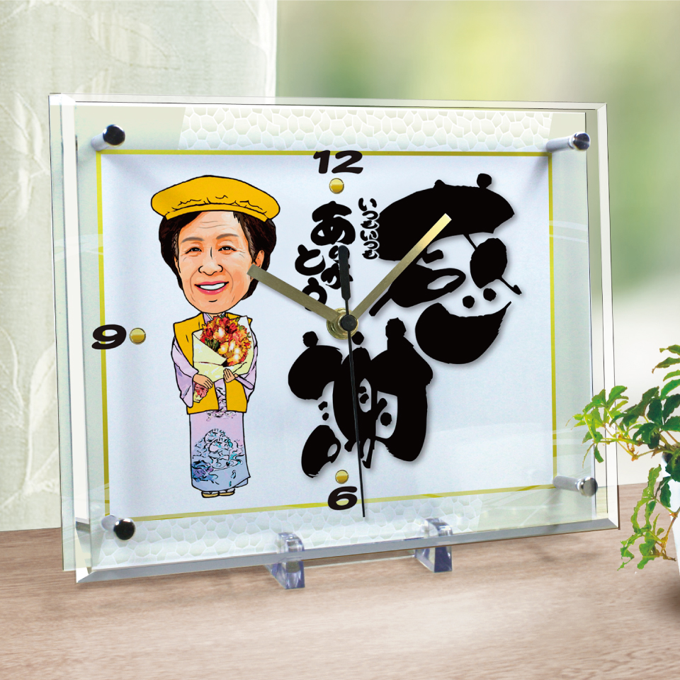 プレゼント 米寿 祝い 米寿のお祝い贈り物【2020年最新版】お薦め63選