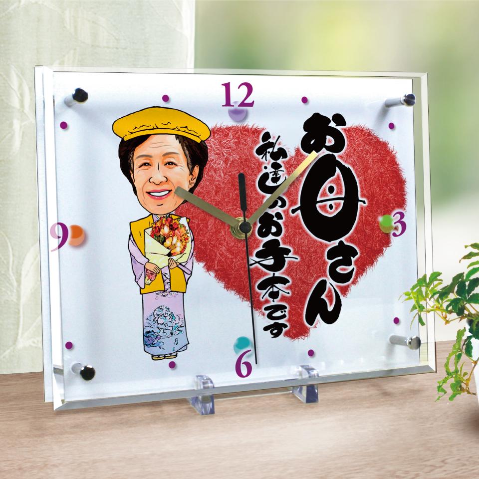 米寿祝いの似顔絵時計 大サイズ N-14米寿 お祝い 祝い  時計 メッセージ プレゼント ちゃんちゃんこ 贈り物 おしゃれ 男性 女性 父 母 長寿祝い 似顔絵通販 ギフト 置き時計 サプライズ