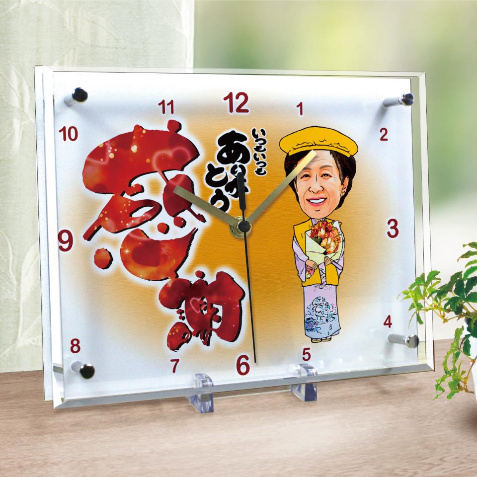 米寿の似顔絵時計 大サイズ N-17米寿 お祝い 祝い  時計 メッセージ プレゼント ちゃんちゃんこ 贈り物 おしゃれ 男性 女性 父 母 長寿祝い 似顔絵通販 ギフト 置き時計 サプライズ
