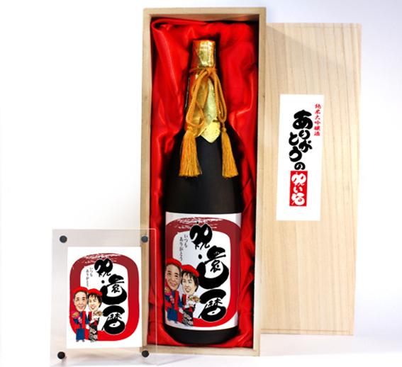 似顔絵祝い酒【万】 1800ml SA-3 オリジナルフォトフレーム付還暦 喜寿 古希 米寿 傘寿 誕生日 父の日 母の日 結婚祝い 金婚式 お祝い 父 母 プレゼント ギフト
