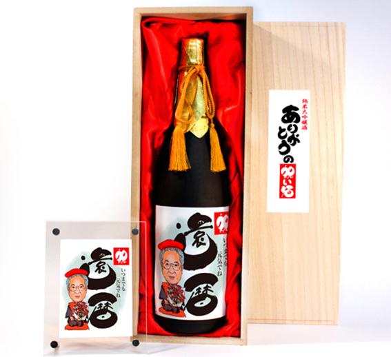 似顔絵祝い酒【万】 1800ml SA-7 オリジナルフォトフレーム付還暦 喜寿 古希 米寿 傘寿 誕生日 父の日 母の日 結婚祝い 金婚式 お祝い 父 母 プレゼント ギフト