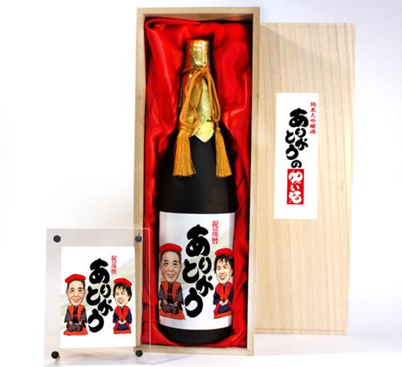 似顔絵祝い酒【万】 1800ml SA-11 オリジナルフォトフレーム付還暦 喜寿 古希 米寿 傘寿 誕生日 父の日 母の日 結婚祝い 金婚式 お祝い 父 母 プレゼント ギフト
