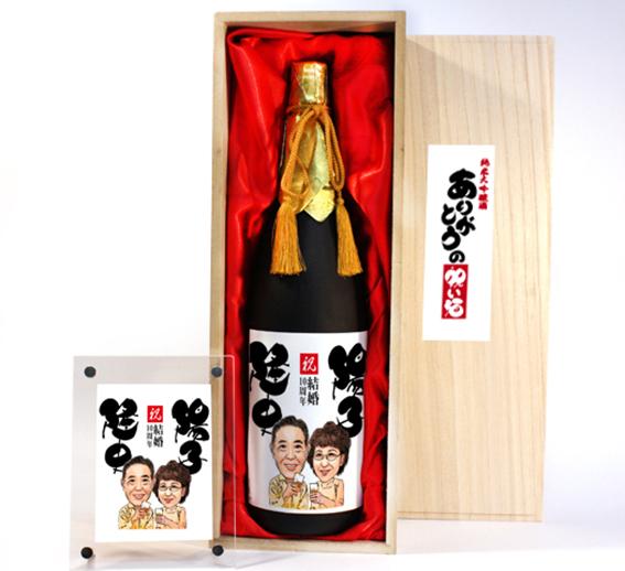 似顔絵祝い酒【千】 1800ml SA-11 オリジナルフォトフレーム付還暦 喜寿 古希 米寿 傘寿 誕生日 父の日 母の日 結婚祝い 金婚式 お祝い 父 母 プレゼント ギフト