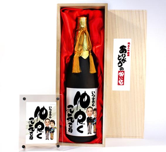 似顔絵祝い酒【万】 1800ml SA-12 オリジナルフォトフレーム付還暦 喜寿 古希 米寿 傘寿 誕生日 父の日 母の日 結婚祝い 金婚式 お祝い 父 母 プレゼント ギフト