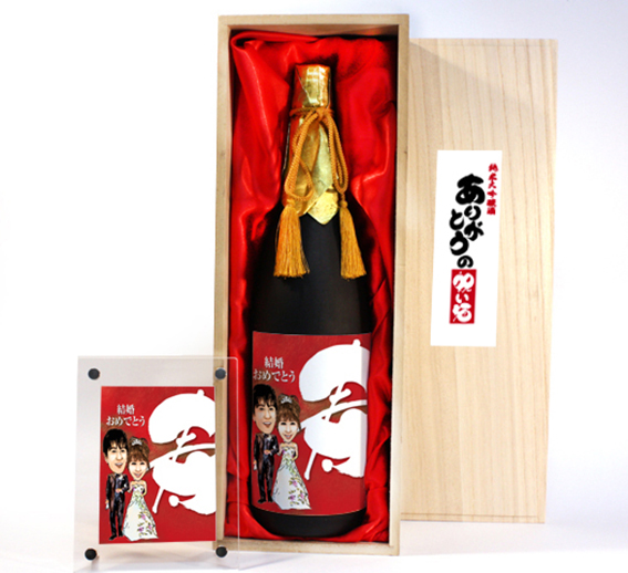 似顔絵祝い酒【万】 1800ml SA-21 オリジナルフォトフレーム付還暦 喜寿 古希 米寿 傘寿 誕生日 父の日 母の日 結婚祝い 金婚式 お祝い 父 母 プレゼント ギフト