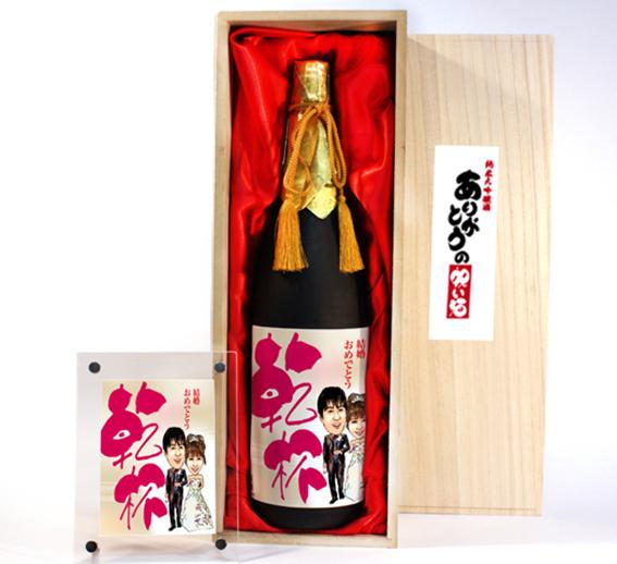 似顔絵祝い酒【万】 1800ml SA-22 オリジナルフォトフレーム付還暦 喜寿 古希 米寿 傘寿 誕生日 父の日 母の日 結婚祝い 金婚式 お祝い 父 母 プレゼント ギフト