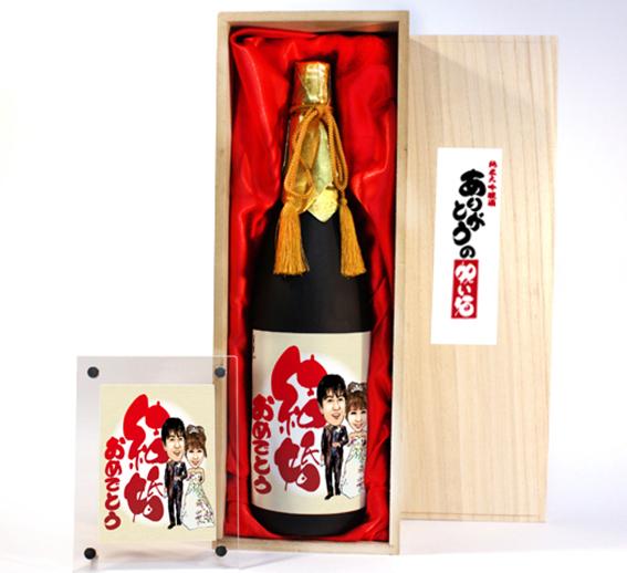 似顔絵祝い酒【万】 1800ml SA-23 オリジナルフォトフレーム付還暦 喜寿 古希 米寿 傘寿 誕生日 父の日 母の日 結婚祝い 金婚式 お祝い 父 母 プレゼント ギフト