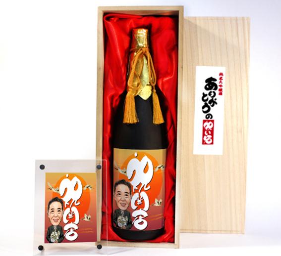 似顔絵祝い酒【万】 1800ml SA-24 オリジナルフォトフレーム付還暦 喜寿 古希 米寿 傘寿 誕生日 父の日 母の日 結婚祝い 金婚式 お祝い 父 母 プレゼント ギフト