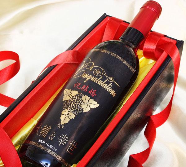 洗練された上質なワイン♪大切な方へのプレゼントにいかがですか? 金箔名入れワインD-3 オリジナルラベル ワイン 結婚 祝い 絵 プレゼント サプライズ 時計 メッセージ 友達 新郎 新婦 夫婦 おしゃれ 言葉 贈り物 似顔絵通販 ギフト 洋酒 結婚プレゼント 長寿祝い 祝い お祝い サプライズ