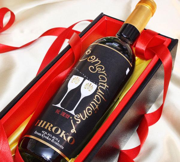洗練された上質なワイン♪大切な方へのプレゼントにいかがですか? 金箔名入れワインD-12 オリジナルラベル ワイン 誕生 祝い 絵 プレゼント サプライズ 時計 メッセージ 友達 夫 妻 彼氏 彼女 おしゃれ 言葉 贈り物 似顔絵通販 ギフト 洋酒 結婚プレゼント 長寿祝い 祝い お祝い サプライズ