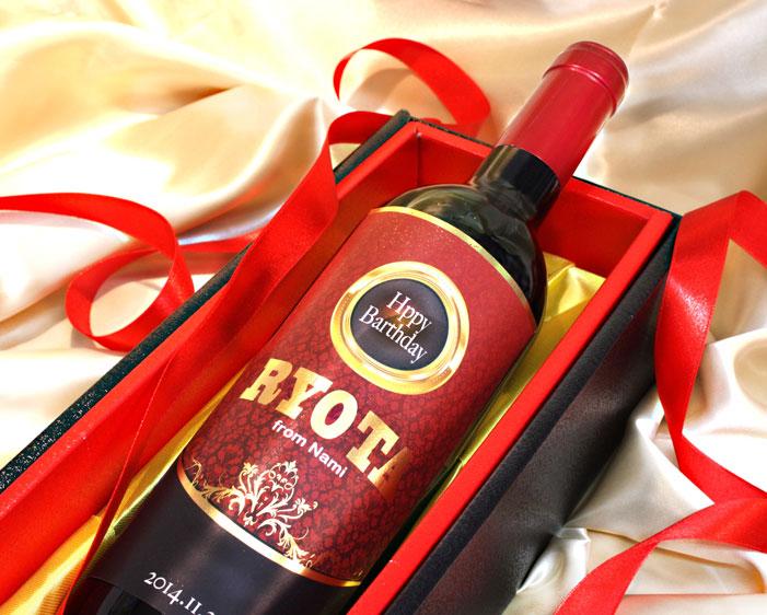 洗練された上質なワイン♪大切な方へのプレゼントにいかがですか? 金箔名入れワインD-17 オリジナルラベル ワイン 誕生 祝い 絵 プレゼント サプライズ 時計 メッセージ 友達 夫 妻 彼氏 彼女 おしゃれ 言葉 贈り物 似顔絵通販 ギフト 洋酒 結婚プレゼント 長寿祝い 祝い お祝い サプライズ