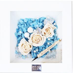 赤ちゃん筆(胎毛筆)【fairy flower お花のフレーム(blue)】一度もハサミを入れていない毛先の残った〔胎毛〕で作られた筆です【楽ギフ_名入れ】【楽ギフ_メッセ入力】【楽ギフ_のし】