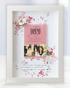 【ありがとうフラワーボード(Heart)】結婚の思い出に感謝の気持ちをご両親へ 【楽ギフ_名入れ】【楽ギフ_メッセ入力】【楽ギフ_のし】