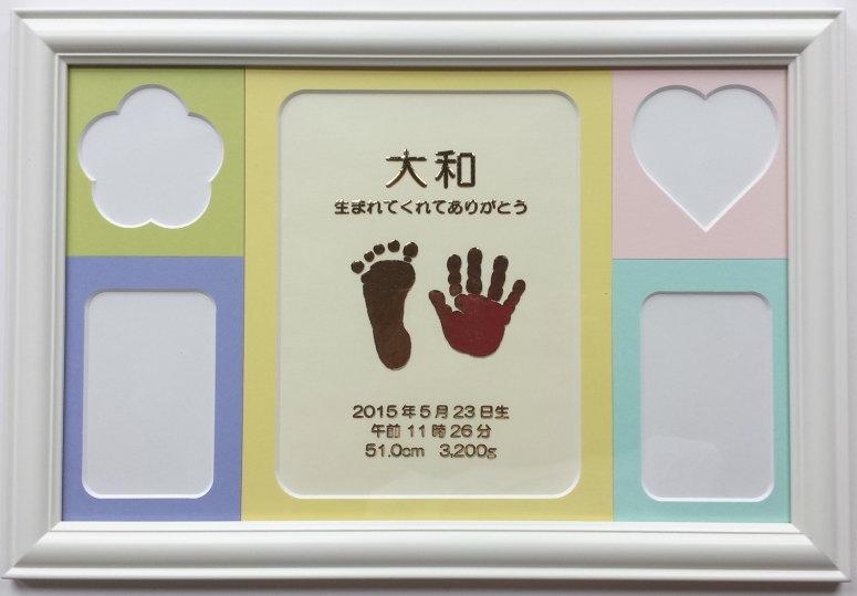 出産祝いに 手形足形 名入れ【トミー ベビーメモリアルフレーム木製 TBF-020】