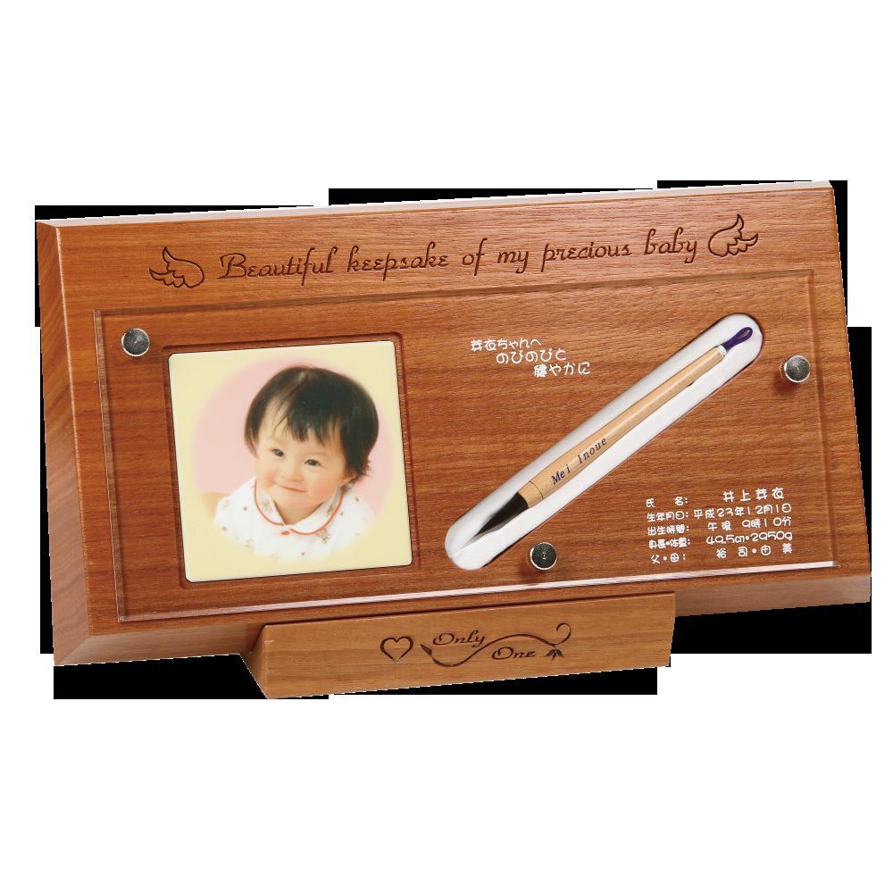 出産祝いに 名入れ赤ちゃん筆 【クリスタルメモリーCタイプ】 日本語表示