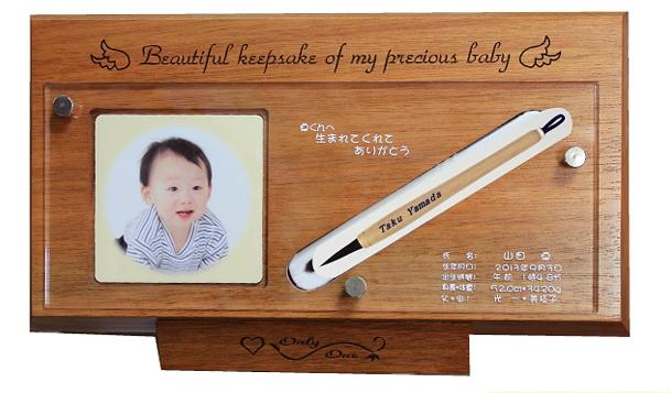 出産祝に お子様のお写真 メッセージ お子様のお名前 生年月日 出生時間 身長 クリスタルメモリーCタイプ 出産祝いに 人気海外一番 名入れ赤ちゃん筆 体重 父母名を彫刻いたします 日本語表示 セール特別価格