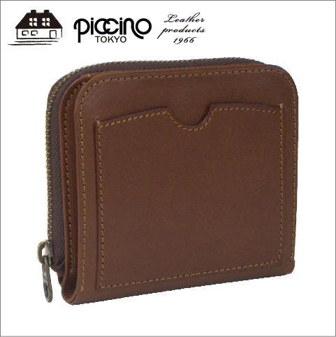 【日本製】 piccino 財布 札入れ 2つ折り札入れ ラウンドファスナー 本革 バッファローカーフ MIJ ギフト ピッチーノ P-69