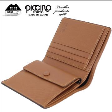 【日本製】 piccino 財布 札入れ 2つ折り札入れ 本革 バッファローカーフ MIJ ギフト ピッチーノ P-96