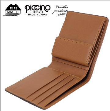 【日本製】 piccino 財布 札入れ 2つ折り札入れ 本革 バッファローカーフ MIJ ギフト ピッチーノ P-17