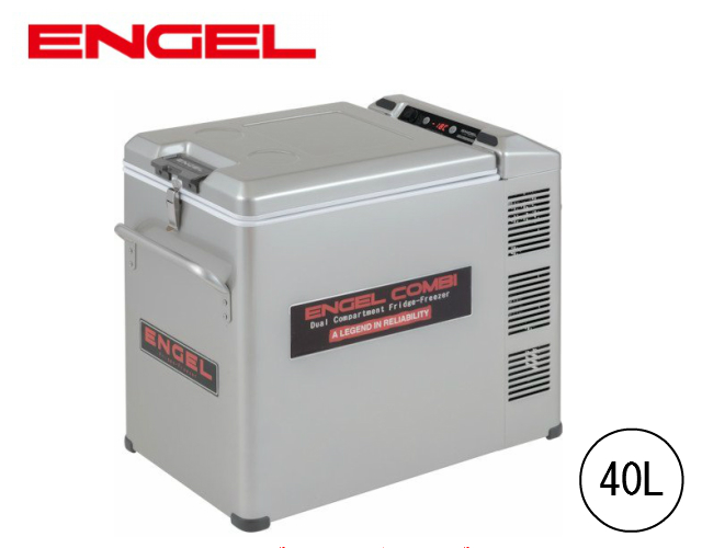 車載用 ポータブル 冷凍 冷蔵庫 40L デジタル温度表示 ポータブルMシリーズ DC/AC 両電源 温度管理可能 MT45F-P ポータブル冷蔵庫 ENGEL エンゲル冷蔵庫
