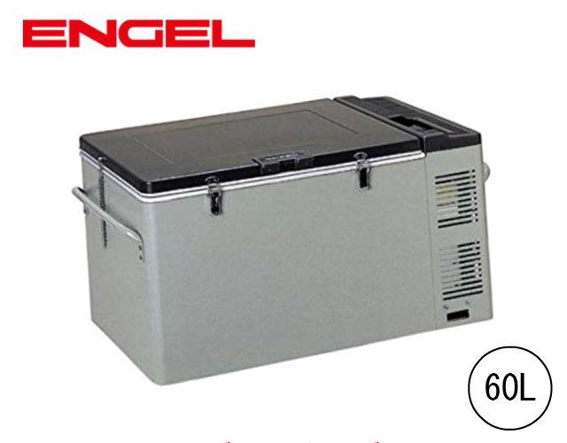 エンゲル冷蔵 冷凍庫 60L 省エネ 静粛性 AC/DC両電源 MT60F ポータブルLシリーズ エンゲル冷蔵庫