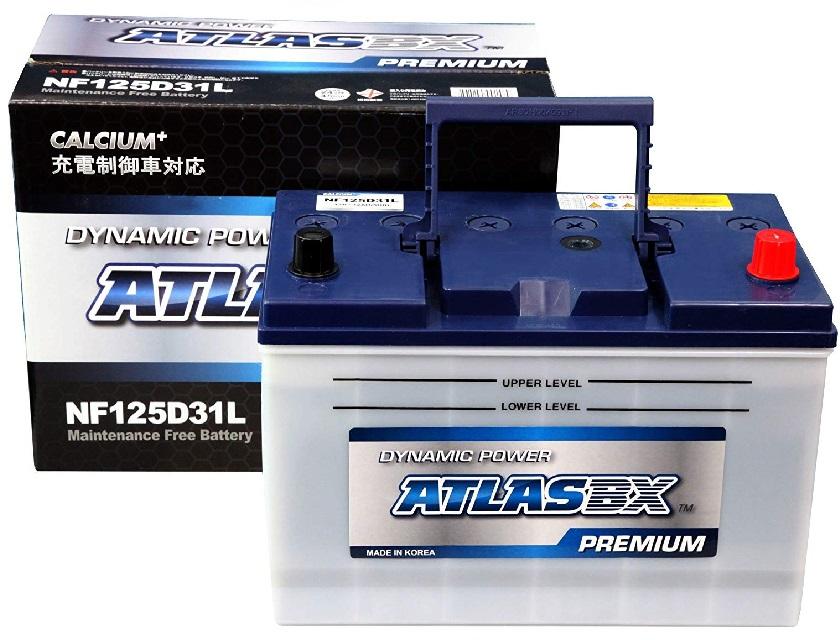 【充電制御車対応】アトラス プレミアム 125D31L 国産車用 自動車バッテリー