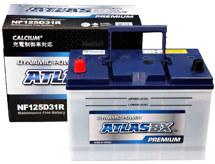 【充電制御車にも最適】アトラス プレミアム 125D31R 充電制御車対応 国産車用 自動車バッテリー