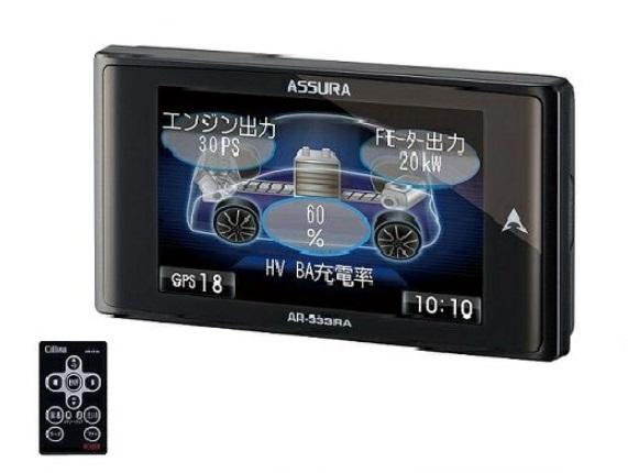 【レーダー探知機】セルスター ASSURA OBD2対応 コンパクトモデル AR-222RA